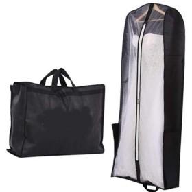 ドレスバッグ 機内 持ち込み ドレスカバー 衣装 持ち運び 不織布 バッグ ロング ドレス カバー 黒 ウエディング ドレス 社交ダンス 160  58  20 cm