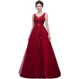 Babyonlinedress(ベビーオンラインドレス) ロングドレス ドレス 演奏会 ドレス 結婚式 ロングドレス 演奏会 wedding dress ロングドレス 演奏会 カラードレス