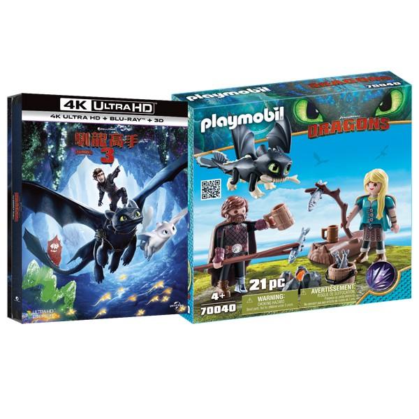 馴龍高手3 (UHD+BD+3D 限量鐵盒三碟收藏版) + 摩比人積木玩具超值組合