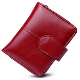 SD レディース 財布 2つ折り布 小銭入れ カード 収納 かわいい レザー レッド SWALETT-RD