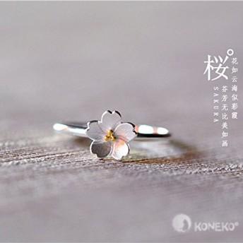 925スターリングシルバー桜さくら (指輪