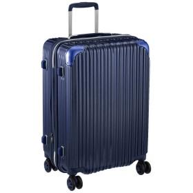 [シフレ] ハードジッパースーツケース キャリーケース 容量アップ拡張機能付 Mサイズ 中型 1年保証付 62-68L TRIDENT トライデント TRI2035-56 保証付 68L 56 cm 3.8kg ディープネイビー