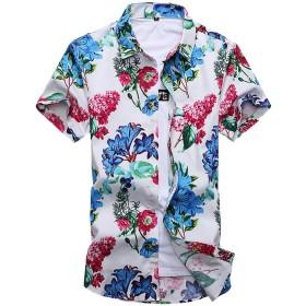 Zhhlinyuan ファッション Men's Button Down Fashion Summer Short Sleeve Floral Print Shirt