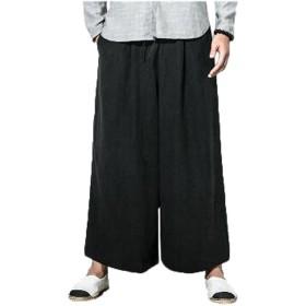 GuDeKe 夏 中国風 メンズ サルエルパンツ ゆったり ワイドパンツ 大きいサイズ ズボン ロング 袴パンツ カジュアル ボトムス 無地 薄手 通気性 お兄系 ブラックXL
