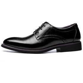 [タレークス] ビジネスシューズ メンズ 紳士靴 革靴 フォーマル 外羽根 プレーントゥ 通気性 黒靴 24.5cm ブラック