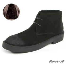 [Florai-JP] チャッカブーツ チェルシーブーツ ショートブーツ メンズ ブーツ メンズシューズ レースアップ ハイカット 本革 ボア付き 裏起毛 紳士靴 スエード マーチン 靴 革靴 オシャレ 歩きやすい カジュアルシューズ ブラック