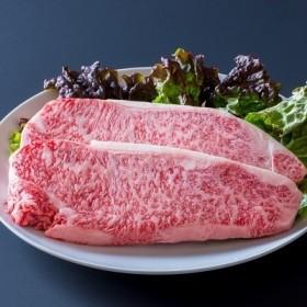 かわなべ牛サーロインステーキ2枚