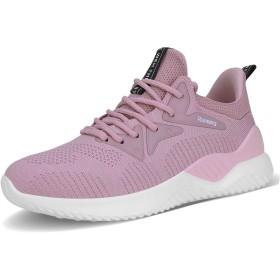 [メイゼロ] スニーカー レディース ランニングシューズ 軽量 おしゃれ ウォーキングシューズ 女 シューズ 運動靴 スポーツ クッション トレーニング 通気 日常着用 ピンク