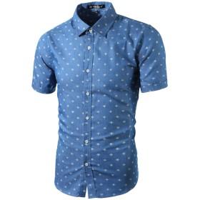 Allegra K メンズ シャツ 半袖 ボタンダウン 綿 ビジネス カジュアル ティール M/40