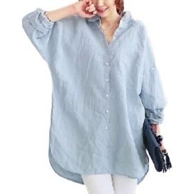 [ニブンノイチスタイル] 1/2style むじ 女性 おしゃれ 大きいサイズ ライトブルー ファッション おもしろい ゆるかわ アメリカン ポケット付き ラグラン ロング丈 フードなし カジュアル チュニック 水色 シンプル シャツカラフル コットン オシャレ オーバーサイズ オフホワイト キャラ ウィメンズ エクストララージ ホワイト ゆったり アメカジ ゆる ゆるい (XL, ブルー)