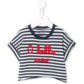 Mc2 Saint Barth Kids ストライプ Tシャツ - ブルー