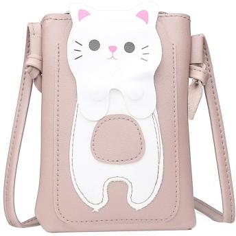 (ボラ-キキ) Bole-kk スマホポーチ ポシェット 子供 レディース 携帯ポーチ 女の子 ショルダーバッグ ミニバッグ 斜めがけ 多機能 小物入れ 可愛い (猫柄ピンク)