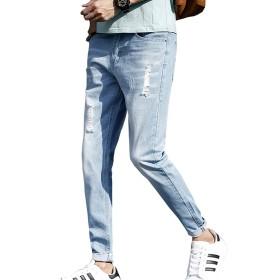 美脚 スーパー ダメージ 加工 ストレッチ スキニー ストレート デニム パンツ メンズ ジーンズ ジーパン (ライトブルー, 28)