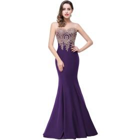 Babyonlinedress(ベビーオンラインドレス) パーティードレス ロングドレス 12色展開 イブニングドレス カクテルドレス ドレス ワンピース 濃いパープル お呼ばれ 結婚式 二次会 ブライズメイド レディース
