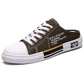 [スフォン] 軽量 かかとなし スニーカー スリッポン メンズ キャンバスサンダル スリッパ カジュアル靴 クロッグサ ンダル 通気性 歩きやすい おしゃれ SFY51 (25.5cm, グリーン)