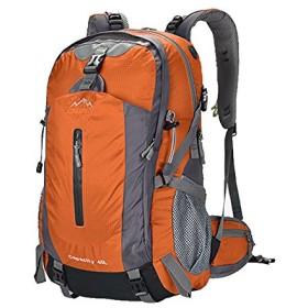バックパック 30L 軽量 大容量 メンズ レディース登山 リュック レインカバー付きCREEPER(オレンジ)