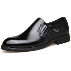 (ファッションABC) FashionABC ビジネスシューズ メンズ スリッポン 紳士靴 本革 ウォーキング