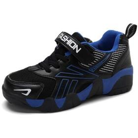 (ダダウン)DADAWEN 子供靴 女の子スニーカー 男の子スニーカー ジュニア 運動靴 大きいサイズ 通気 履き心地抜群 滑り止め 通学靴 ブルー 22.5cm