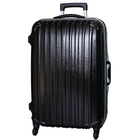 [ビータス] スーツケース ハード 4輪 BH-F1000 保証付 48L 66 cm 5kg エンボスブラック