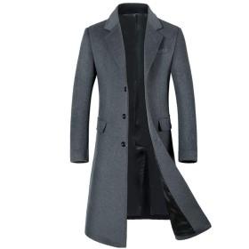 [eleitchtee] チェスターコート メンズ ロングコート ウールコート ビジネスコート 防寒着 紳士服 アウトドア メルトン 008-sqlnz-1851(2XL 中綿ありグレー)