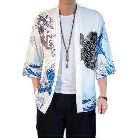 [エージョン] メンズ 和式パーカー プリント 七分袖 羽織り UVカット 薄手 レトロ 和風 大きいサイズ カーディガン 漢服 ゆったりトップス 日焼け止め 冷房対策 UVコート ファッション ホワイトL