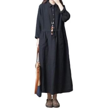 [えみり] チュニック ワンピース トップス シャツ 長袖 ブラウス レディース ロングスカート Aライン 綿 体型カバー レトロ ゆったり 大きいサイズ 着痩せ きれいめ ブラックL
