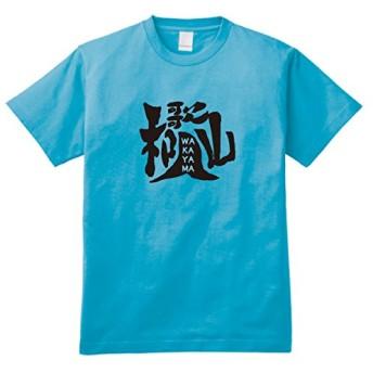 県民Tシャツ「和歌山県」SAB Lサイズ