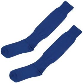 サッカーソックス ストッキング スポーツソックス 靴下 フットサル ホッケー ラグビー 野球 バスケットボール ロイヤルブルー