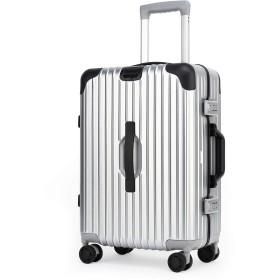 Kroeus(クロース)スーツケース 人気 4輪ダブルキャスター 安定性 軽量 大容量 キャリーケース 旅行 出張 TSAロック 隠しフック 透明カバー 一年保証 S シルバー