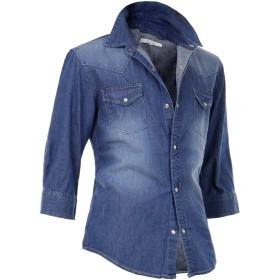 デニムシャツ 7分袖 メンズ シャツ 無地 デニム ウエスタンシャツ ダンガリーシャツ G300405-12HE ブルー M