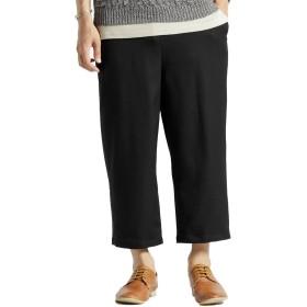 (モノマート) MONO-MART ワイドパンツ テーパード スラックス TR スーツ地 ワイド パンツ ウエストギャザー メンズ ブラック ワンサイズ