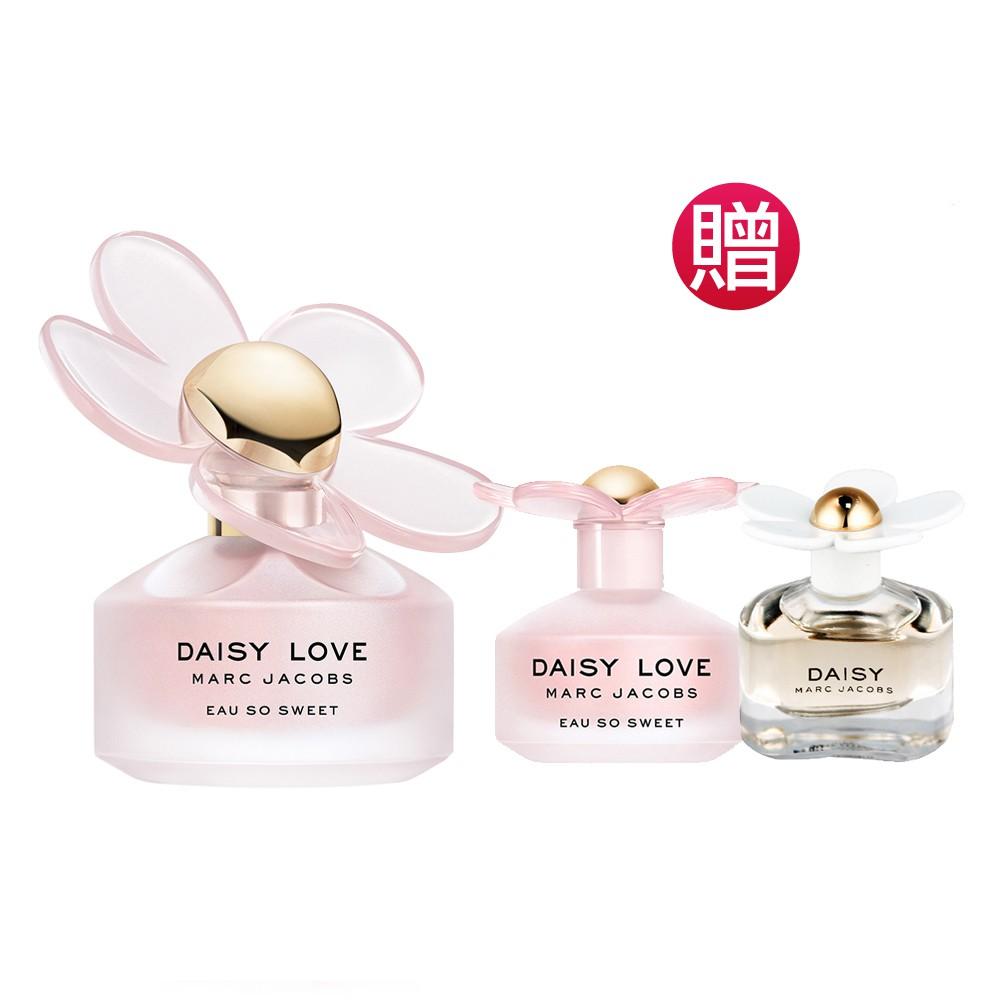 Marc Jacobs親愛雛菊甜蜜女性淡香水100ml(贈)同款女性小淡香水+小雛菊女性小淡香水