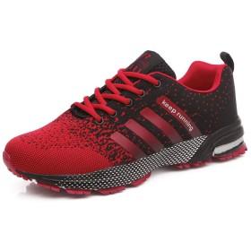 [Yunping] スポーツ スニーカー 通勤 通学 カップル靴 日常着用 メンズ レディース シューズ 運動 靴 ウォーキングシューズ アウトドアトレーニングシューズ 軽量 通気 履き心地