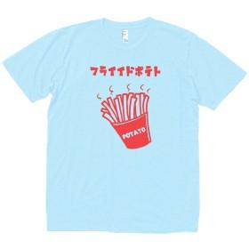【ノーブランド品】 おもしろ デザイン Tシャツ フライドポテト 水色 MLサイズ (M)