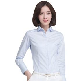 (ディエスーラグジュアリー)DS-Luxury レディース シャツ ブラウス ワイシャツ 就職活動 通勤OL 折り襟 長袖 クルーネック Uネック オフィス ブルー XL