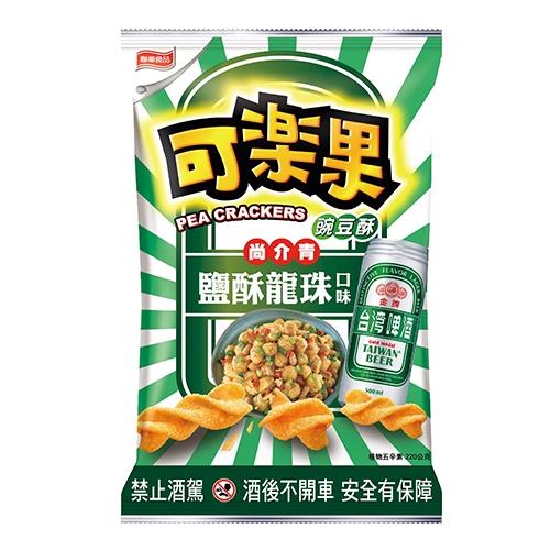可樂果鹽酥龍珠口味220g【愛買】
