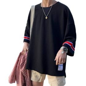 ZhongJue(ジュージェン)半袖tシャツ メンズ ゆったり 七分袖 ティーシャツ シンプル クルーネック ファッション カットソー カジュアル ストリート Tシャツ 大きいサイズ 夏 白(12黒)