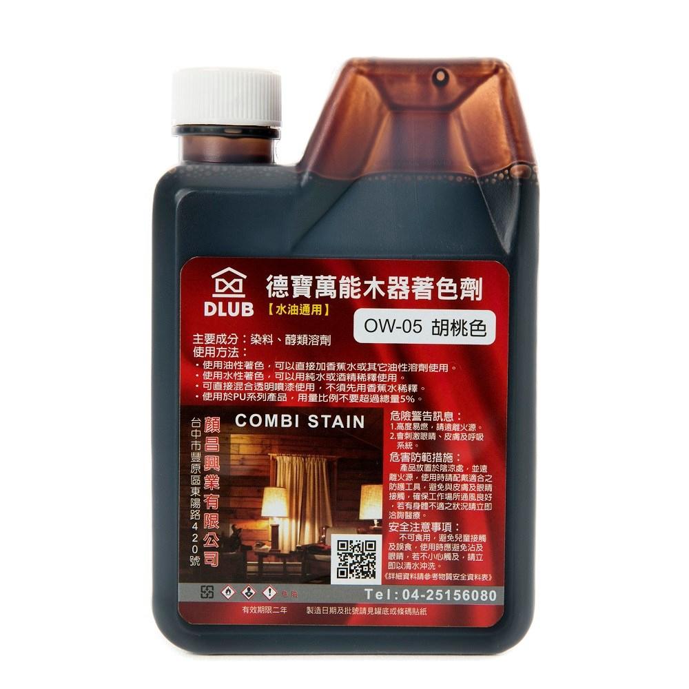 水油通用木器著色劑 胡桃色 400ml
