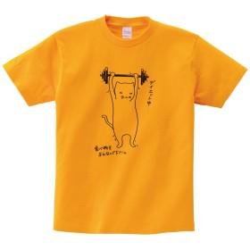[幸服屋さん] ダイエットネコ 半袖Tシャツ CAT09 140 ゴールドイエロー