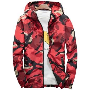 Qingxian メンズ ウィンドブレーカー 迷彩 ジャケット 軽量 防風 撥水 登山 雨具 カモフラ スポーツ アウトドア パーレジャーファッション