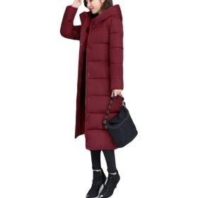 ZhongJue(ジュージェン)レディース 中綿 コート ゆったり ロングコート 綿入れ フード付き オーバーコート 冬服 あったか 防寒着 コート 大きいサイズ ダウンコート 韓国ファッション(8ワインレッド)