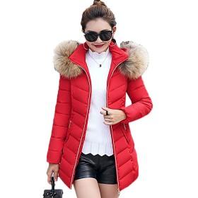 [美しいです] レディース コート 中綿 綿入りのコート 防寒 あったか 厚手 カジュアル 冬 通勤 着痩せ 外出 トップス フード付き (レッド, M)