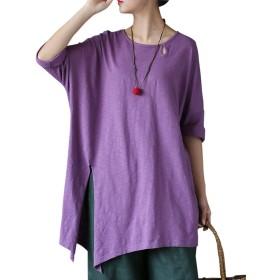 Aeneontrue レディース Tシャツ 半袖 無地 チュニック丈 切りっぱなし イレギュラーヘム ドルマンスリーブ ゆったり カットソー おしゃれ 大きいサイズ