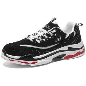 [チャンピオン靴店] カップルのための男女兼用の大人の方法軽量の通気性の網の運動靴 25cm 黒