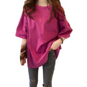[ミニマリ] ビッグシルエット tシャツ 五分丈 ビッグシャツ アウトドア 盛り袖 レディーストップス ローズピンク Lサイズ