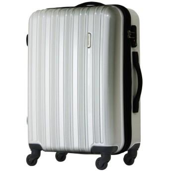 [アウトレット] スーツケース キャリーケース キャリーバッグ レジェンドウォーカー LEGEND WALKER 機内持ち込み 可 SS サイズ かわいい TSAロック ダイヤルロック ハードタイプ ファスナー 軽量 B-5096-47 ホワイトカーボン