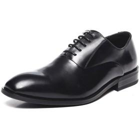 [フォクスセンス] ビジネスシューズ 革靴 本革 プレーントゥ 紳士靴 内羽根 ブラック 25.5cm 3210-2
