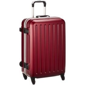 [アメリカンフライヤー] スーツケース The SILENT PREMIUM LIGHT 58L 65 cm 3.9kg ローズレッド