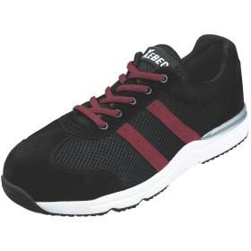 (ジーベック) XEBEC 軽量 セフティシューズ 安全靴 (85110-xe) ブラック 24.5㎝