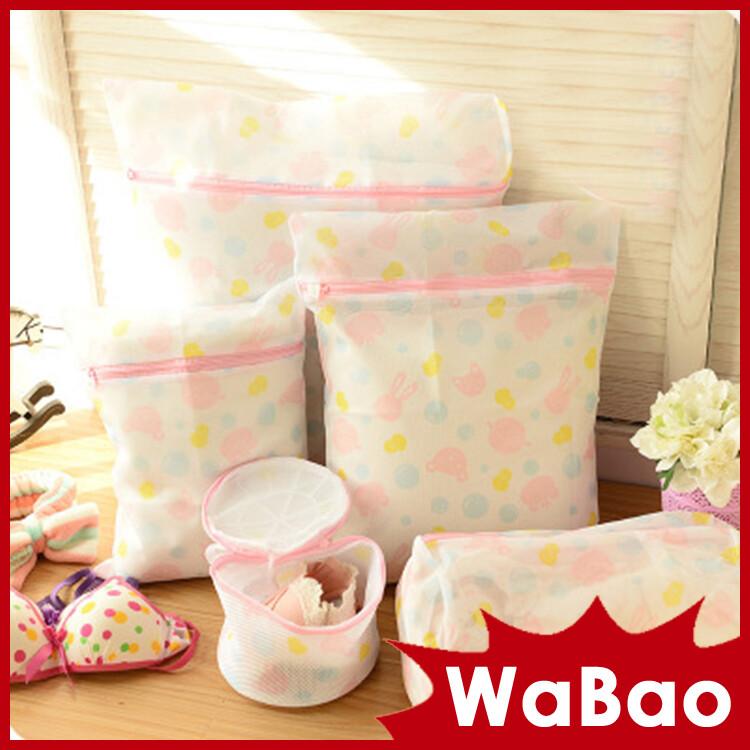 創意細網彩色衣物護洗袋 洗衣袋(大號)(d09447-2)